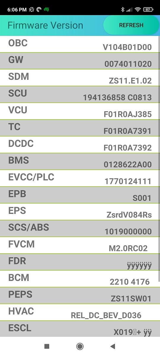 Screenshot_eZS_patch1_sm.jpg